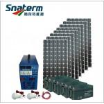 20W太阳能发电系统