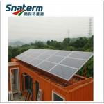 100W太阳能发电系统